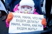 Работники ЖРЭО лишили несовершеннолетнюю девочку минской квартиры
