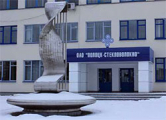 «Полоцк-Стекловолокно» расчищает плацдарм для приватизации?