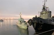 «Ъ»: Россия согласилась вернуть захваченные корабли ВМС Украины