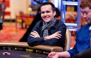 Белорус Никита Бодяковский выиграл в покер $5,2 миллиона