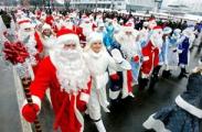 25 декабря по Минску пройдут Деды морозы