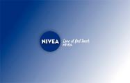 NIVEA отказалась спонсировать чемпионат мира по хоккею, если он будет проведен в Беларуси