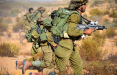 ЦАХАЛ разбомбил склад оружия боевиков ХАМАС