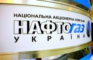 «Нафтогаз» пожаловался в ЕС на «Газпром» из-за «Северного потока-2»