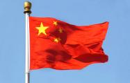 США ввели новые санкции против Китая