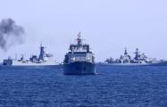Военные корабли РФ зафиксированы в экономической зоне Латвии