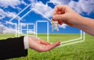 Цены на жилье замерли. Это уже предел?