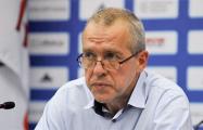 Бережков стал новым спортивным директором Федерации хоккея Беларуси