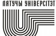 """""""Летучий университет"""" объявил учебный год открытым"""