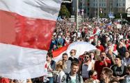 Что происходит в Беларуси в 37-й день революции? (Онлайн)