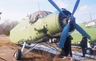 Минчанин купил самолет, чтобы превратить его в кафе