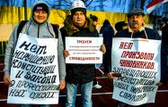 Шахтеры «Беларуськалия»: Стыд-позор чиновникам