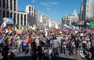 «Это – новый момент в московском уличном протесте»