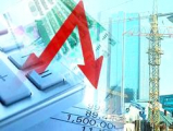 Дефицит внешней торговли превысил $4 миллиарда