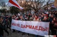 Исключенные из «базы тунеядцев» белорусы снова начали получать «письма счастья»