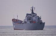 Российский десантный корабль заглох на полпути к Сирии