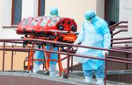 СМИ: В Беларуси наступил коронавирусный коллапс