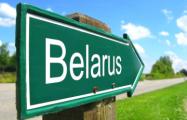 Беларусь может увеличить безвиз для иностранцев до 30 дней