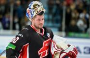 Хоккей: Андрей Мезин назначен тренером вратарей минского «Динамо»