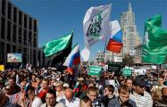 Протестные настроения в России достигли рекордного уровня
