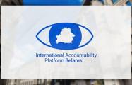 ЕС поддержит работу по привлечению к ответственности лукашенковских преступников