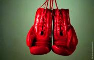 Две «бронзы» завоевали белоруски на чемпионате Европы по боксу