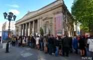 Почему вход на «Ночь музеев» в Минске стоит так дорого