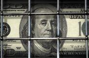"""Мясникович обещает равновесный курс рубля через """"пару месяцев"""""""