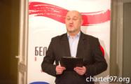 Дмитрий Бондаренко: Лукашенко не удержится в кресле даже до конца этого года