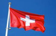В Швейцарии прошел референдум о запрете на ношение одежды, закрывающей лицо