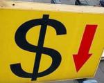 Доллар и евро дешевеют к белорусскому рублю