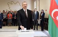 ЦИК: Алиев набрал 86% голосов на «выборах» президента Азербайджана