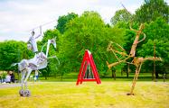 Минск обзавелся своим арт-парком