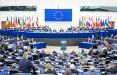Самая большая группа Европарламента меняет правила, чтобы выгнать партию Орбана