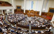 Украинскаая Рада продлила на год действие закона об особом статусе Донбасса