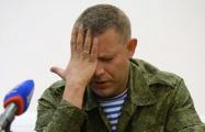 В Донецке боевики массово задерживают людей из-за убийства Захарченко