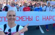 Елена Левченко высказалась о переносе ЧМ по хоккею из Минска