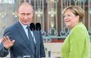 Крымская ловушка для Путина