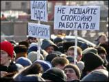 Гомельские предприниматели протестуют против роста арендной платы