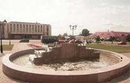 Стали известны подробности ЧП с фонтаном в Докшицах
