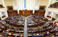 В Раде предложили перенести дату Дня независимости Украины