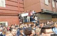 В Москве на акции протеста началались задержания