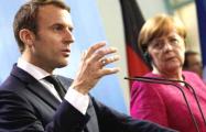 Франция и Германия подписали декларацию о создании бюджета еврозоны