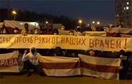 В Сухарево прошла акцию в поддержку врачей