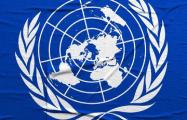 Как белорусы отстаивают свои права с помощью ООН