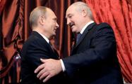 Путин и Лукашенко встретились в Минске