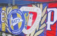 «Пяст» перед игрой с БАТЭ потерпел поражение в польском Суперкубке