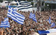 В Афинах всеобщая забастовка: общественный транспорт остановился
