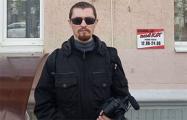 Блогер «Сергей Кот» неожиданно вышел на свободу