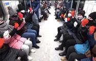 Видеофакт: В минском метро провели акцию в поддержку политзаключенных
